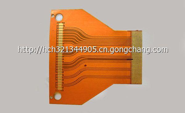 柔性电路板,fpc软性