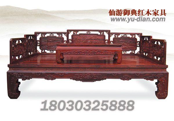 印度小叶紫檀罗汉床_红木家具价格