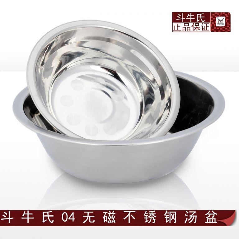 不銹鋼器皿(盆、圓盤)系列