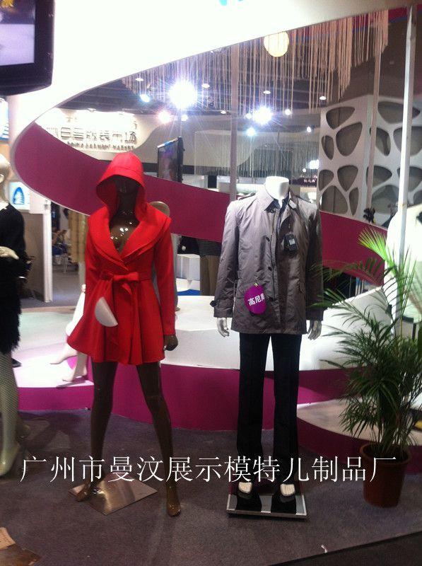 供应广东玻璃钢纤维展示模特 PU油漆亮光模特 新款系列模特