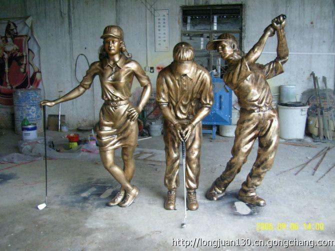 铸铜锻造玻璃钢巨人雕塑最专业15807691267