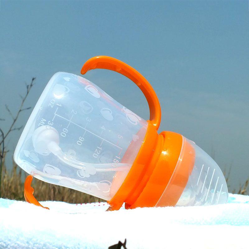 150ml寬口徑帶手柄自動吸管 寶寶嬰兒抗菌全能硅膠奶瓶