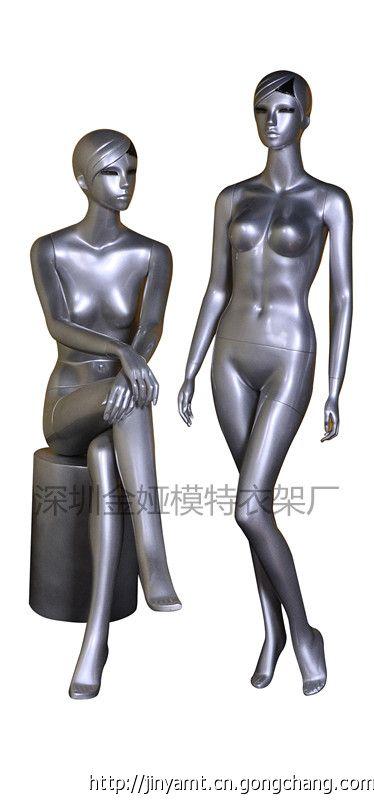 女装银色化妆展示模特