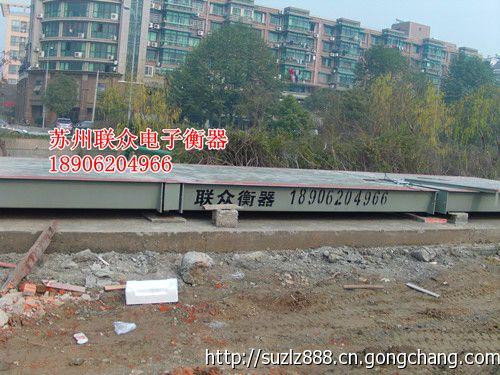 苏州100吨地磅_苏州地磅100吨-苏州吴中经济开发区联众电子衡器有限公司