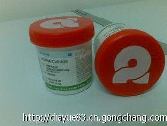 美国原装阿尔法alpha低温锡膏CVP-520 100%正品,25天包退