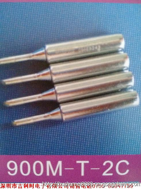 吉利時供應HAKKO白光900M無鉛烙鐵頭系列