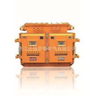 矿用隔爆型双电源自动切换真空馈电开关kbz-400s