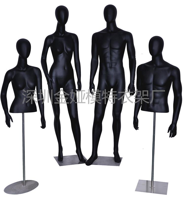 男女裝半全身組合展示模特