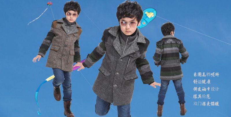 銷售品牌男冬童裝