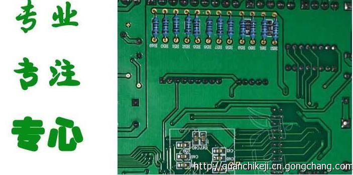 电路板焊接加工 插件加工