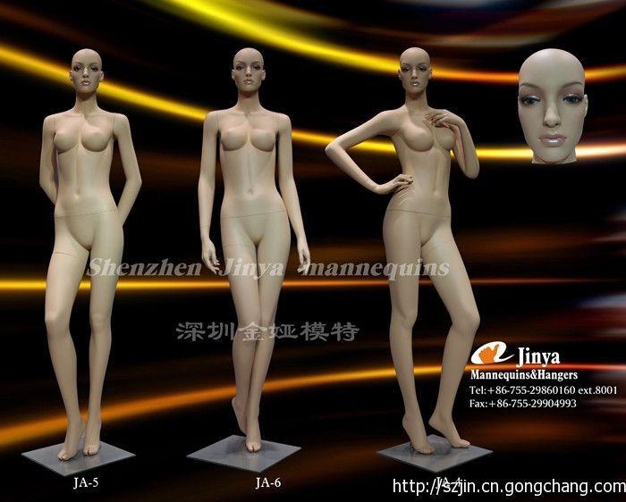 供應服裝展示彩妝女模特