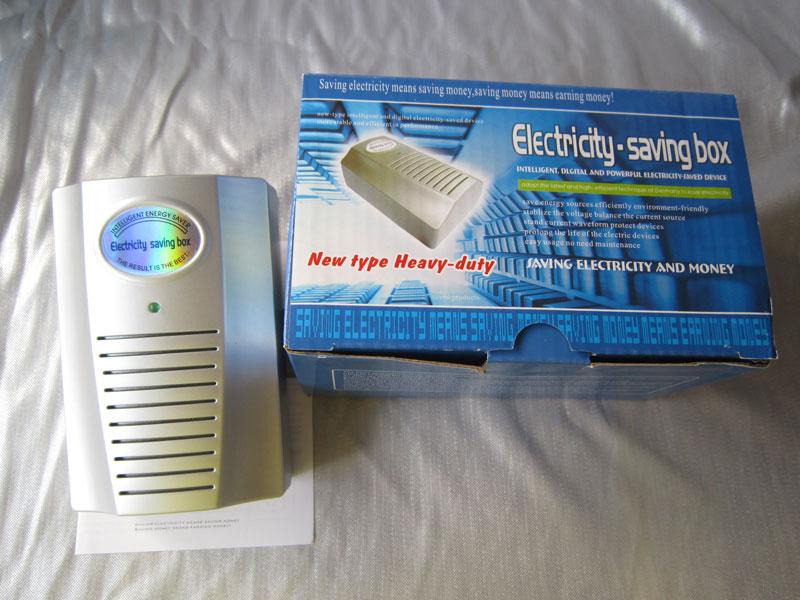農村新型環保節能產品 家用節電器