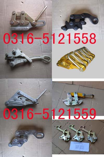 光纜卡線器 螺栓型卡線器 光纜卡線器