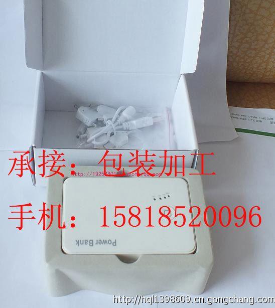 深圳寶安沙井包裝加工