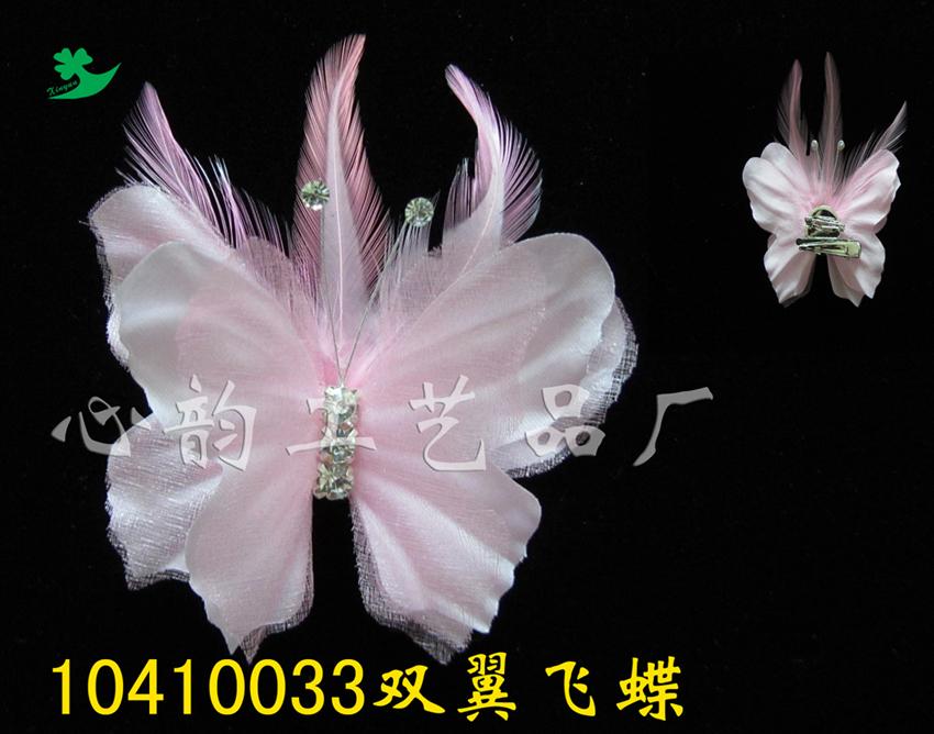 廠家供應 羽毛蝴蝶胸針 羽毛花 來圖來樣來料加工或定做