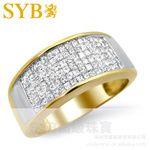 供應SYB高級珠寶 1.7克拉18K黃金鉆石豪華群鑲鉆石男戒