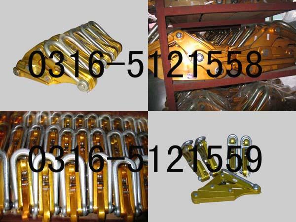 鋁合金導線卡線器 霸州導線卡線器廠家