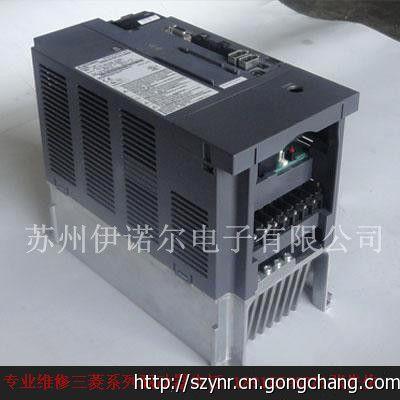 江蘇蘇州昆山無錫常州常熟三菱伺服驅動器維修