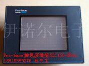 Pro-face普洛菲斯觸摸屏維修GP570-SC11