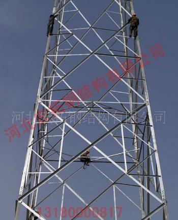 输电线路塔