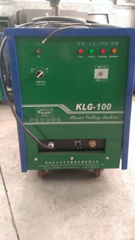 等离子切割机KLG-100L