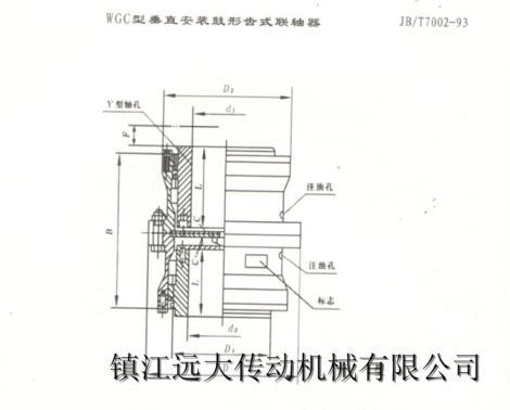 垂直机械传动结构图