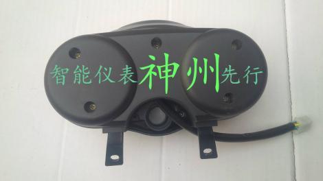 2015新款金彭电动三轮车仪表