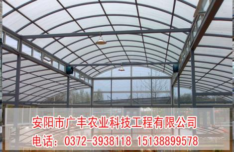 钢结构温室大棚设计图