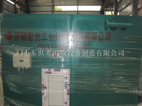 內蒙地區礦井空氣加熱機組、礦井采暖器