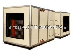 甘肅地區礦井空氣熱風機、礦井空氣采暖器