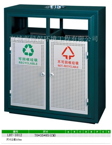 新型环保垃圾桶_生活垃圾焚烧炉