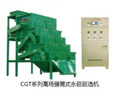 CGT 高场强筒辊式永磁磁选机