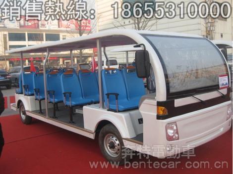 奔特BT-燃油23座游覽車