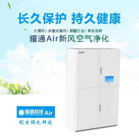 空气净化器医用新风系统 KJXF-XXXXD01L