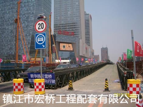 钢桥案例河北廊坊万达广场双向钢便桥