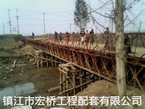 钢桥案例镇江新区大飞机项目上承式人行钢便桥案例