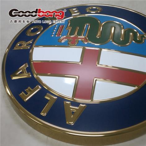 金属吸塑亚克力汽车标志制作 品牌汽车阿尔法罗密欧车标订做