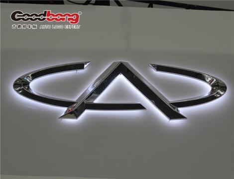 透明亚克力汽车标志,三维吸塑车标价格,金属镀膜吸塑奇瑞车标制作