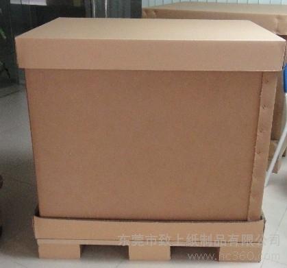 常州重型纸箱
