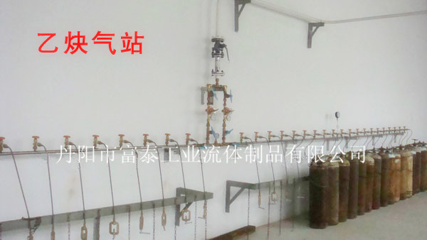 EQ30S乙炔匯流排