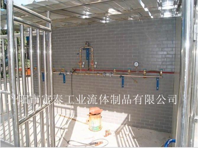 液化氣匯流排