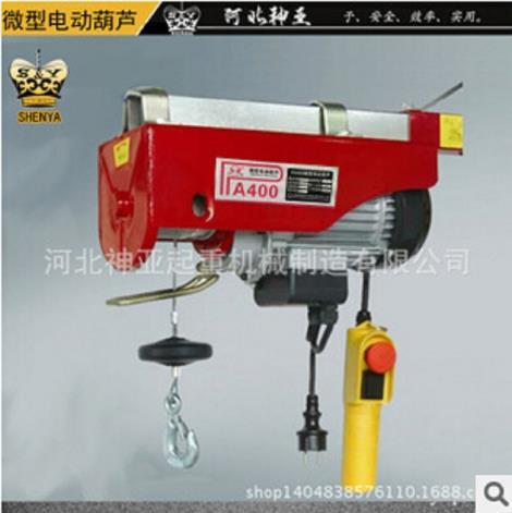 pa400电葫芦小型起重工具微型电葫芦起重电动葫芦