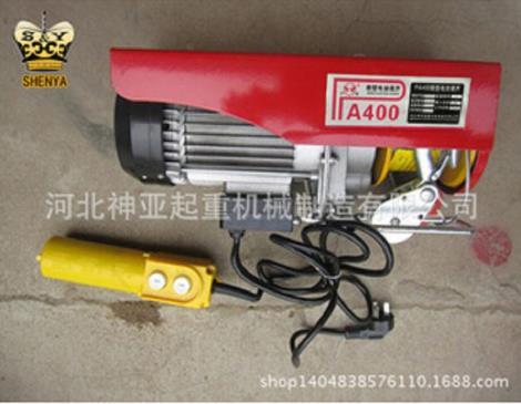 微型电动葫芦 供应220v