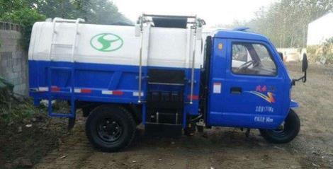 三轮挂桶式垃圾车 - 东岳环卫设备有限公司