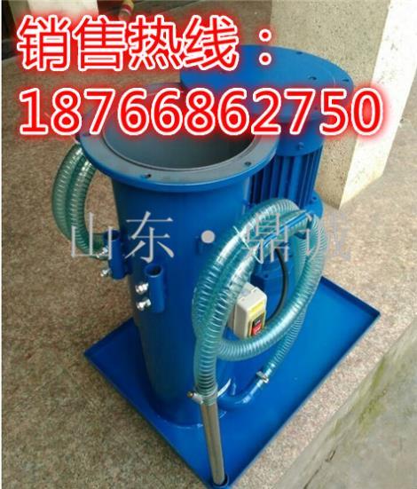 山西吕梁单筒移动滤油小车 精细滤油机 LUC滤油机 润滑油过滤设备