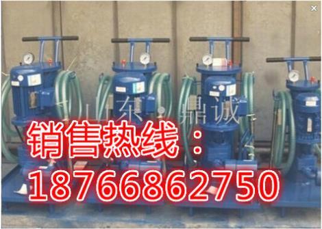 LUC-16型双桶滤油车 网滤式过滤设备 移动滤油机 滤油小车