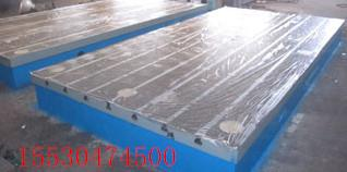 東赫焊接平臺,鑄鐵焊接平臺