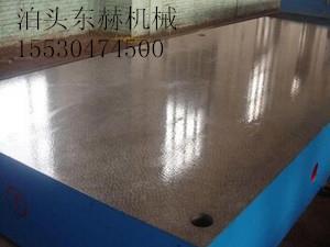 測量平臺,鑄鐵測量平臺,1級測量平板