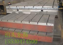 T型槽平臺,鑄鐵T型槽平臺,T型槽平板