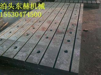 鏜銑床工作臺,鑄鐵鏜銑床工作臺
